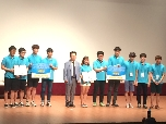 2015 Creative Design-Engineering Competition 대표 이미지