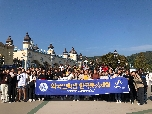 2019 Fall Korean Cultural Experience Everland 대표 이미지